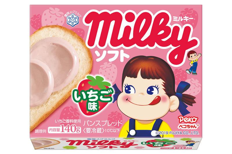 ミルキーソフト いちご味
