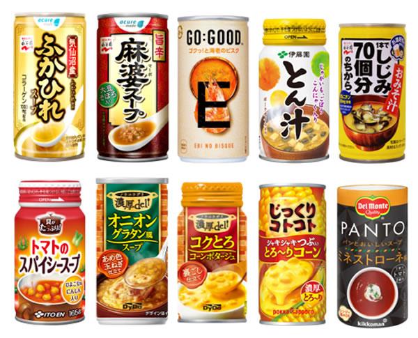 JR東日本自販機スープ飲料