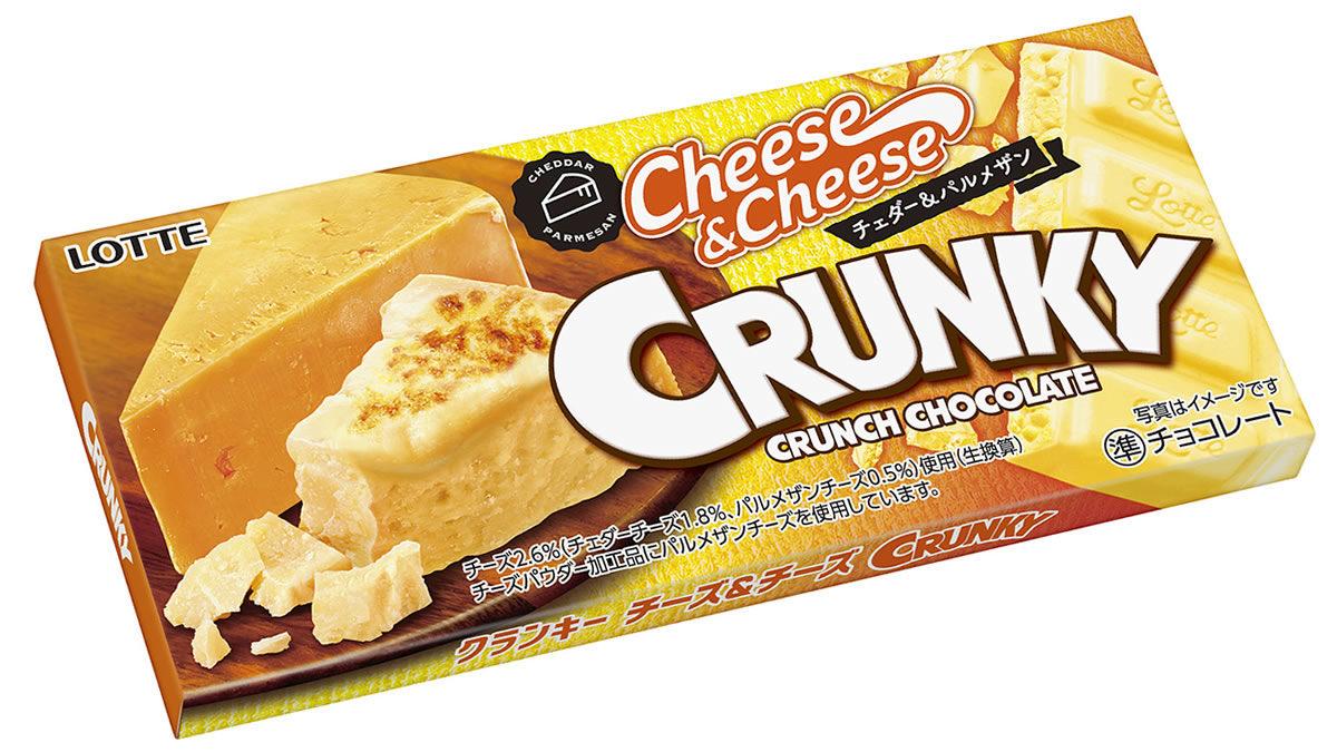 クランキー チーズ&チーズ