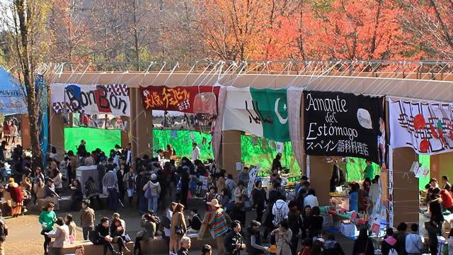 東京外国語大学 外語祭