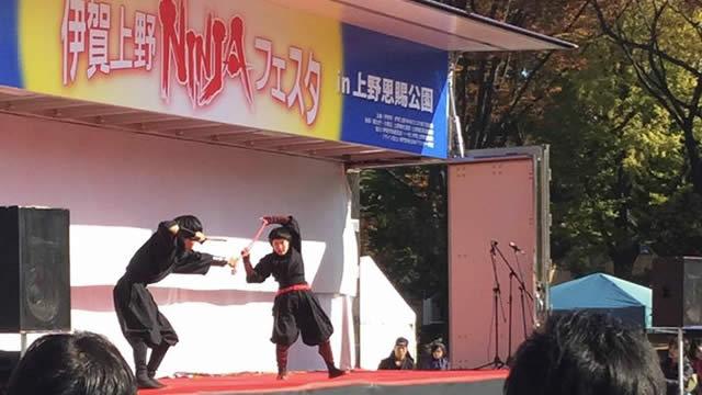 伊賀上野NINJAフェスタ in上野恩賜公園