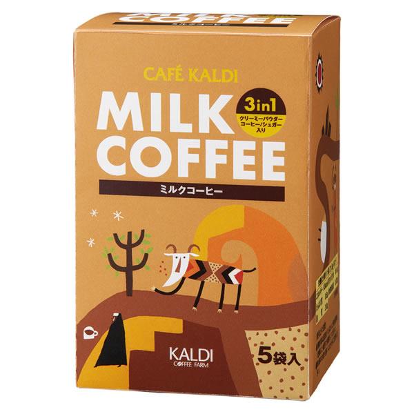 カフェカルディ インスタントミルクコーヒー