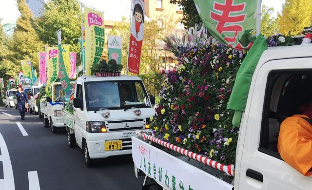 東京都農業祭