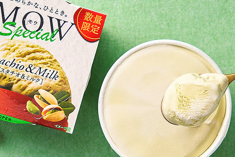 MOW(モウ) スペシャル ピスタチオ&ミルク