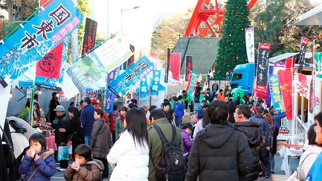 おんせん県おおいた「地獄蒸し祭り」in東京タワー