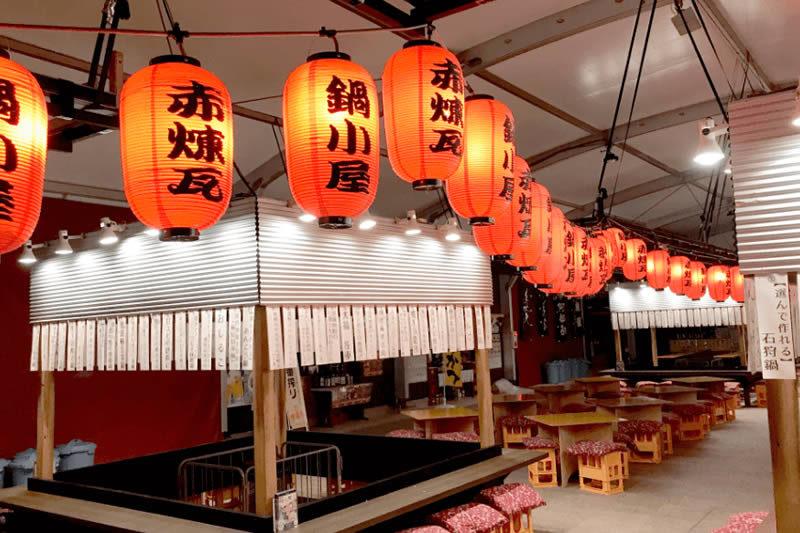 横浜赤レンガ倉庫 鍋小屋