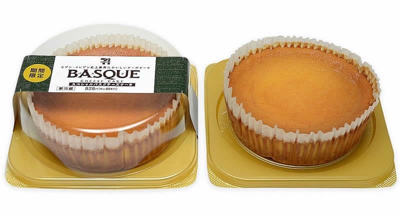スペシャルバスクチーズケーキ