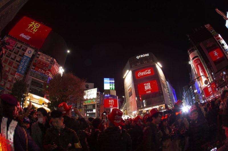 渋谷 新年 カウントダウン