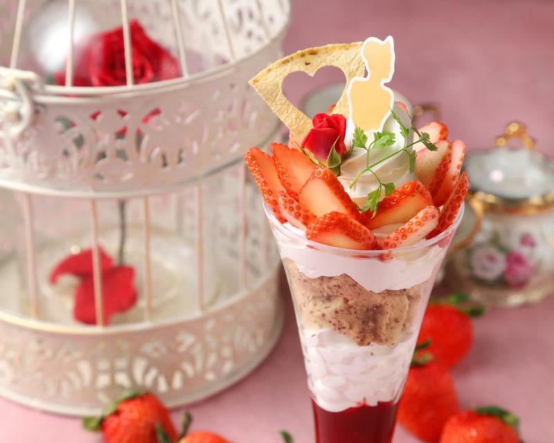 ベルの苺パフェ