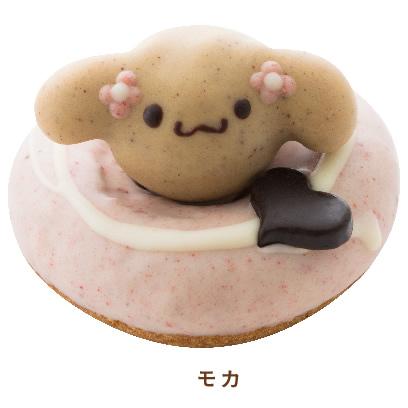 シナモロール キャラクタードーナツ