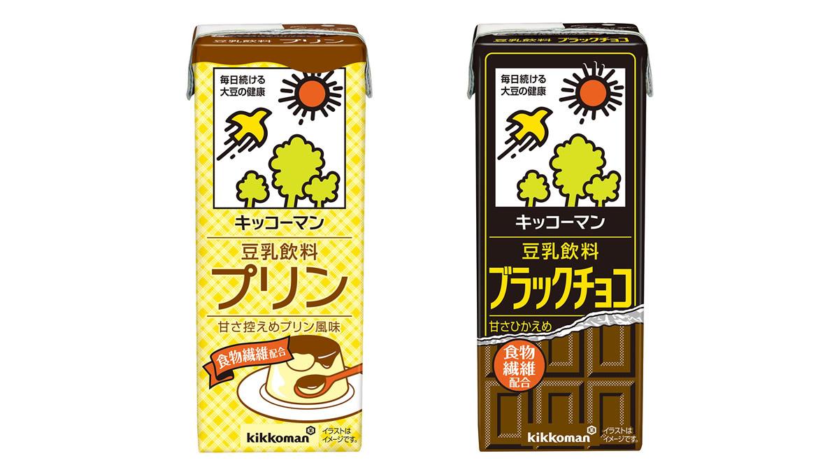 キッコーマン豆乳飲料 プリン ブラックチョコ