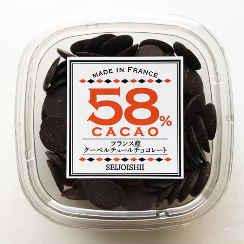 セモア社 クーベルチュールチョコレート
