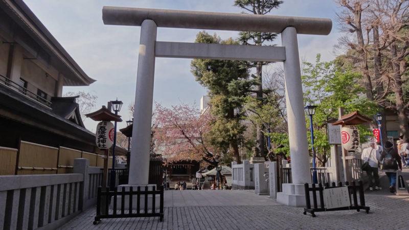 上野五條天神