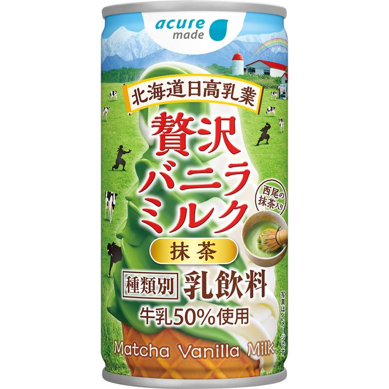 アキュア 贅沢バニラミルク抹茶
