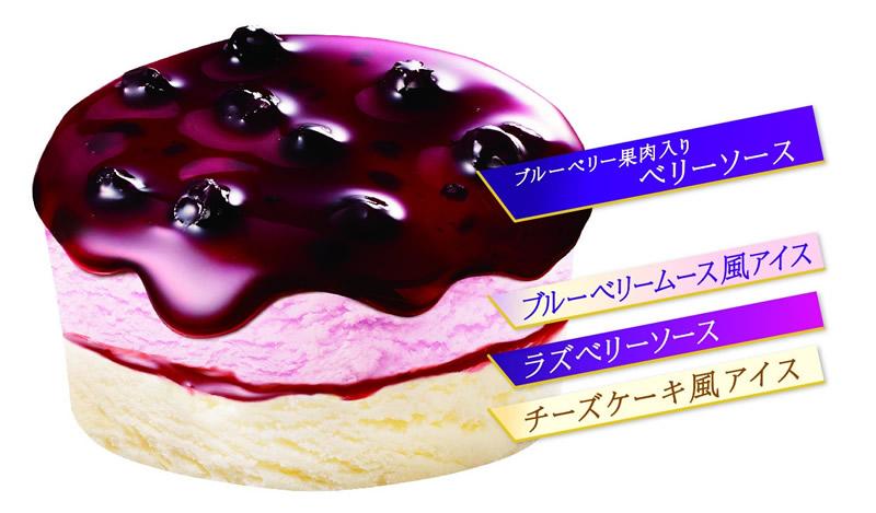 明治 エッセルスーパーカップ Sweet's ベリーベリーフロマージュ
