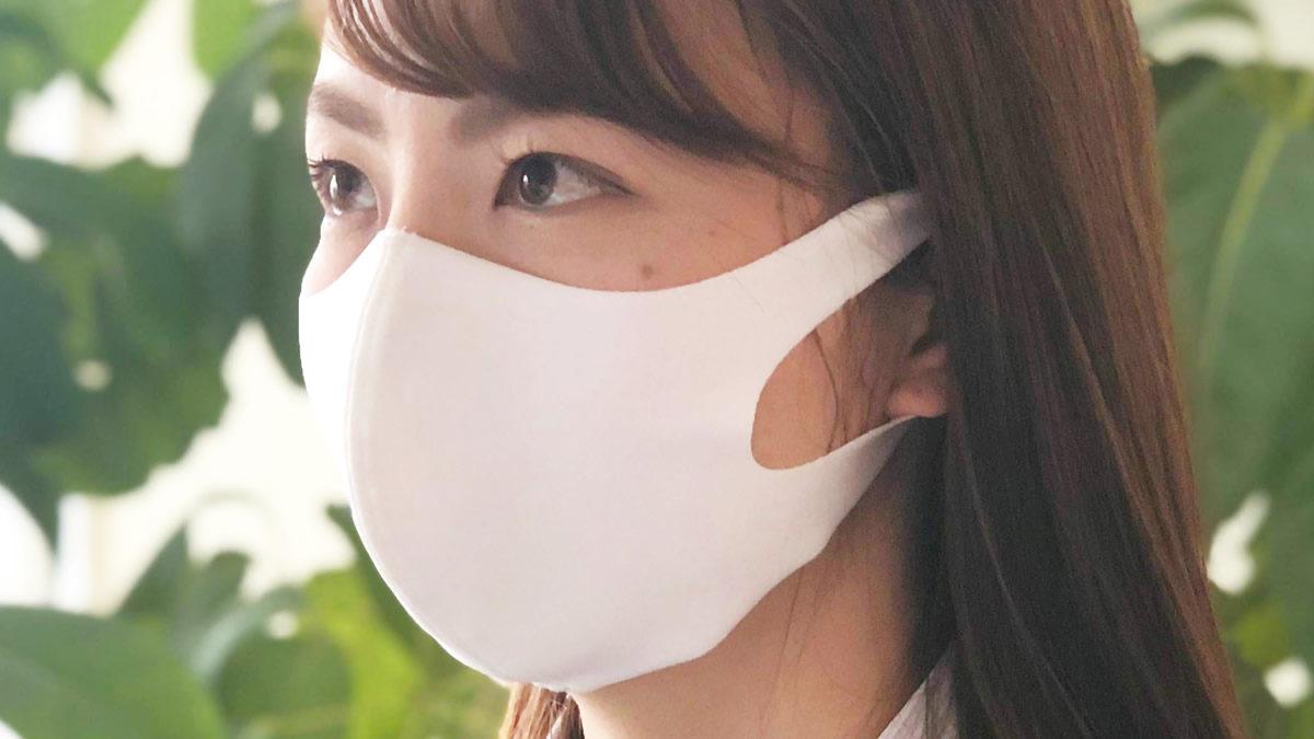 超 マスク 洗える 伸縮 フィット