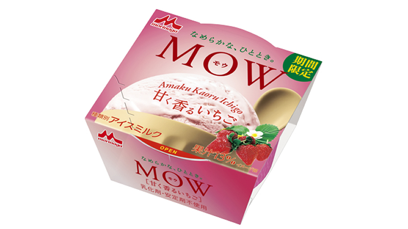 MOW モウ 甘く香るいちご