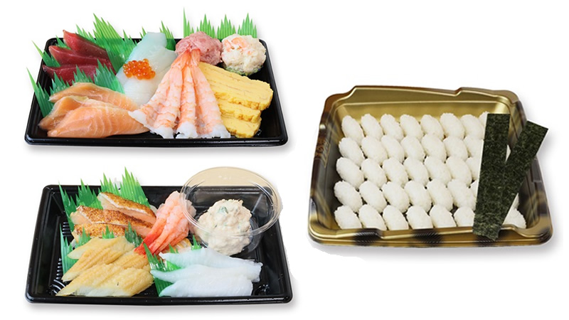 くら 寿司 お 持ち帰り