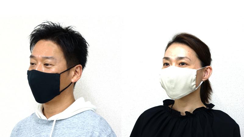 抗菌光触媒UVマスク