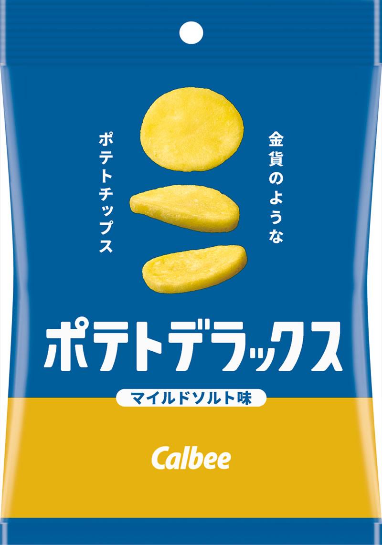 カルビー ポテトデラックス マイルドソルト味