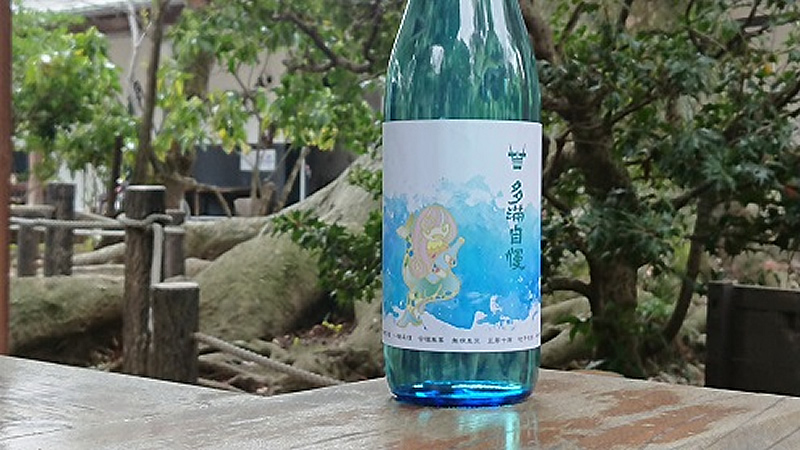 石川酒造 日本酒 多満自慢 アマビエ様ラベル