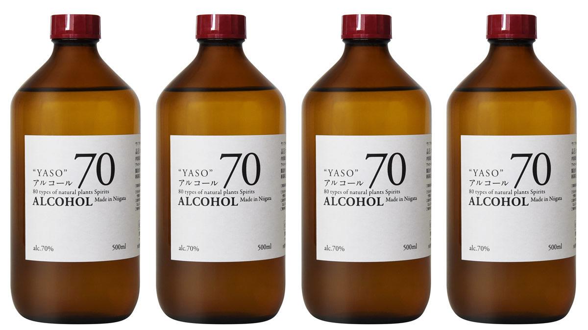 越後薬草 ヤソアルコール70