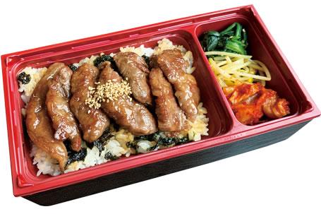 黒毛和牛カルビ焼肉弁当 1480円