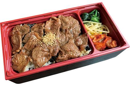 焼肉ロース弁当 890円