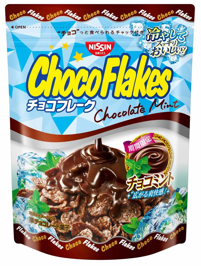 日清シスコチョコフレーク チョコミント