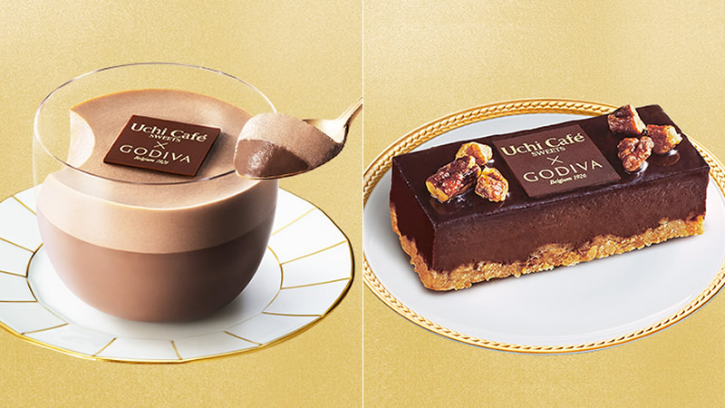 ローソン×ゴディバ ショコラ プリン ケーキ