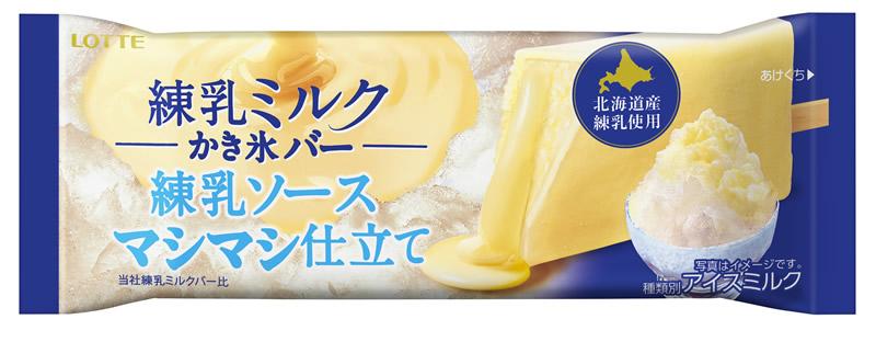 ロッテ 練乳ミルクかき氷バー