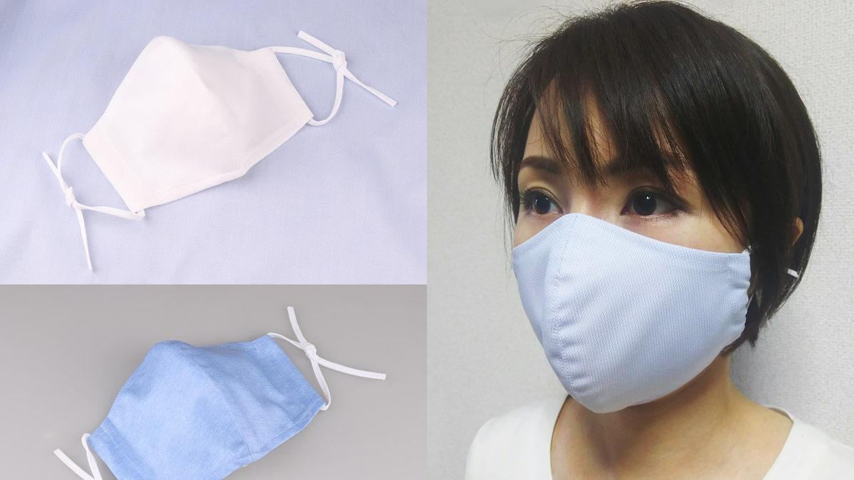 コナカ 夏用マスク