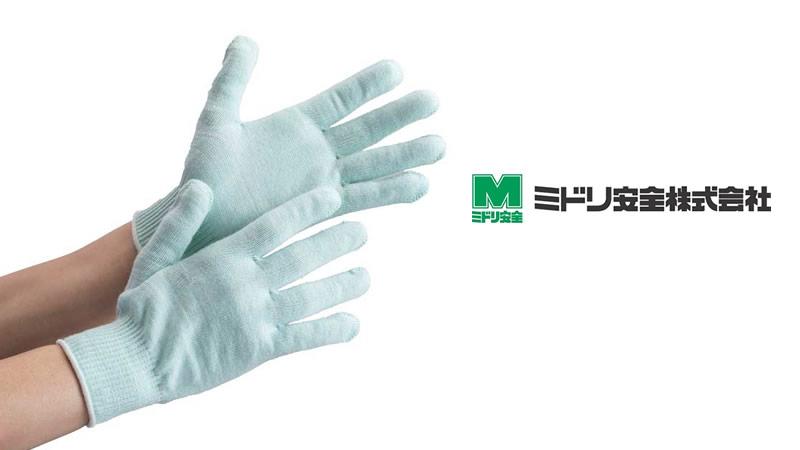 ミドリ安全 接触感染予防手袋 MS132