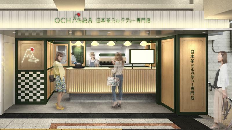 日本茶ミルクティ専門店「オチャバ」新宿店