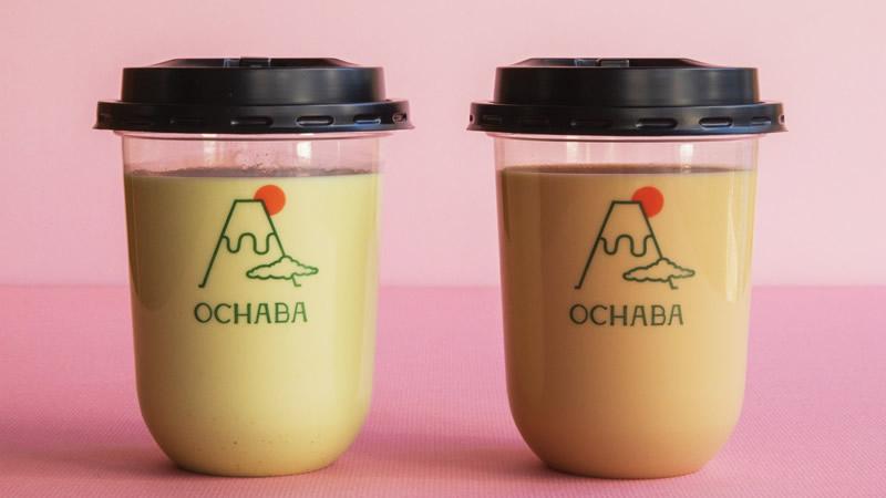 日本茶ロイヤルミルクティー