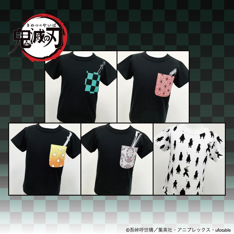 鬼滅の刃 OJICO Tシャツ