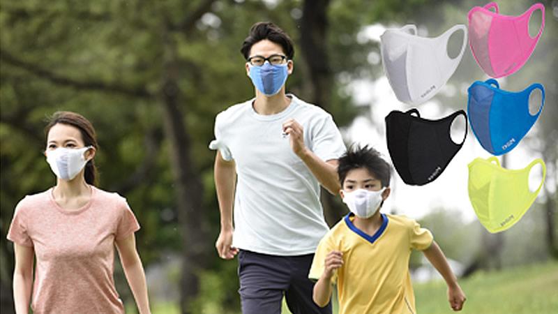サポーターメーカーの洗えるランナーマスク