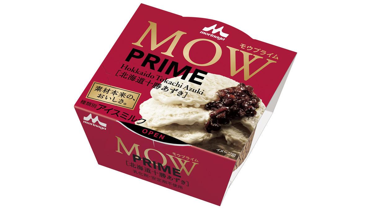 MOW PRIME(モウ プライム) 北海道十勝あずき
