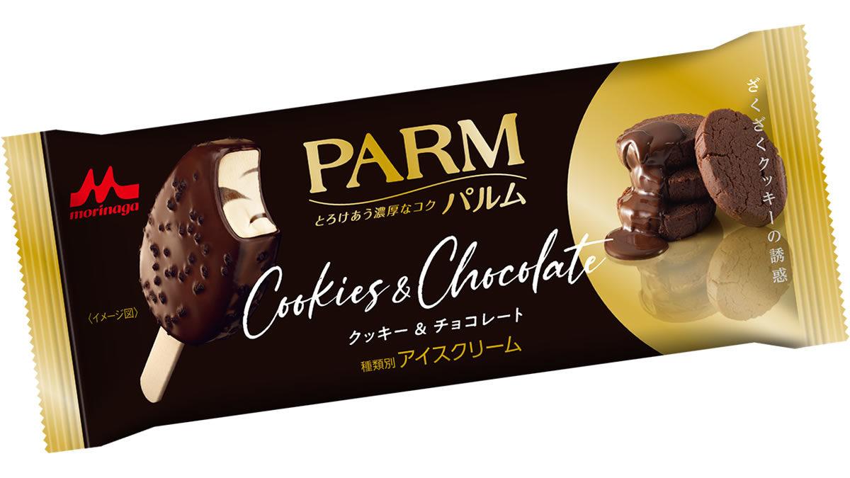 森永乳業「パルム(PARM) クッキー&チョコレート」