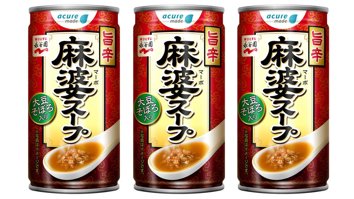 アキュアメイド 旨辛麻婆スープ
