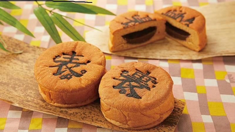 カナヲの銅貨パン