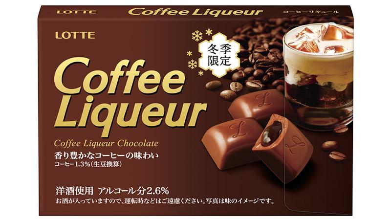 ロッテ 洋酒チョコ コーヒーリキュール