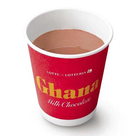 ホットガーナミルクチョコレートラテ