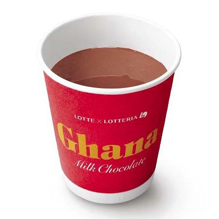 ホットガーナミルクチョコレート