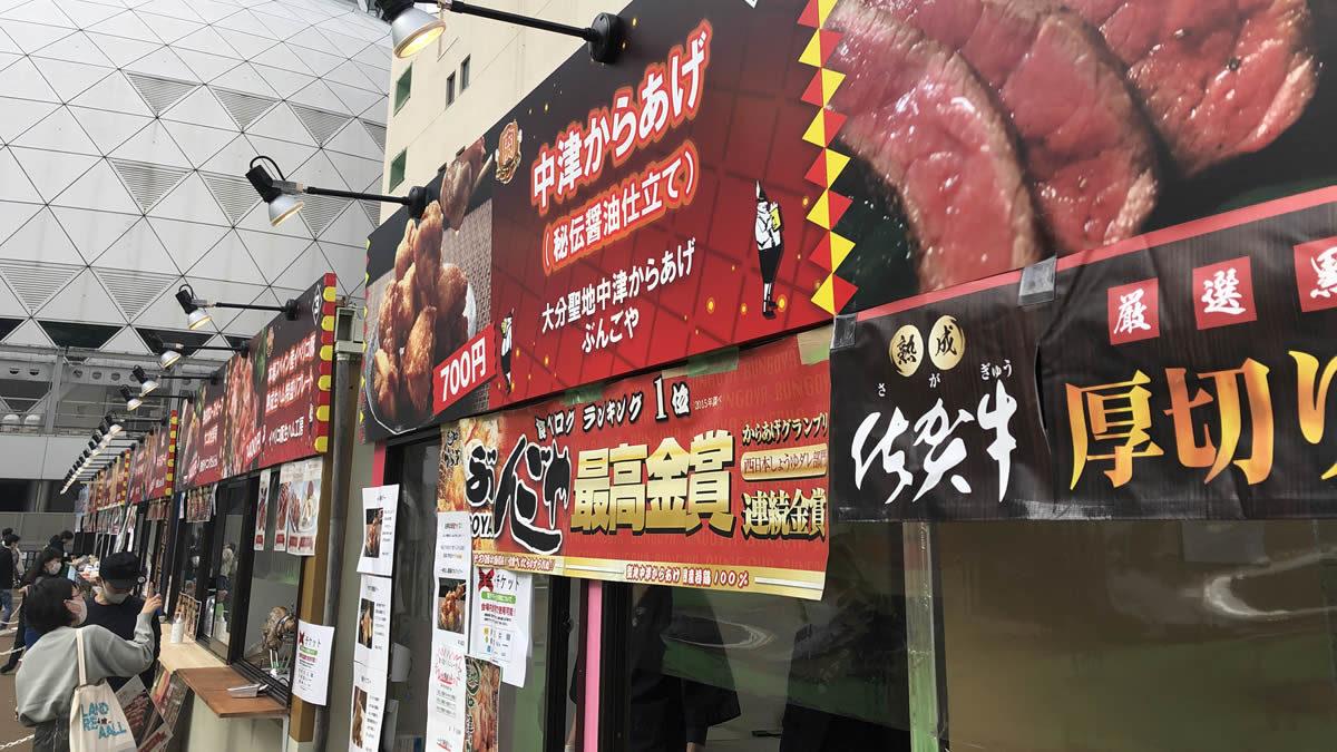 肉グランプリwithビアマーケット