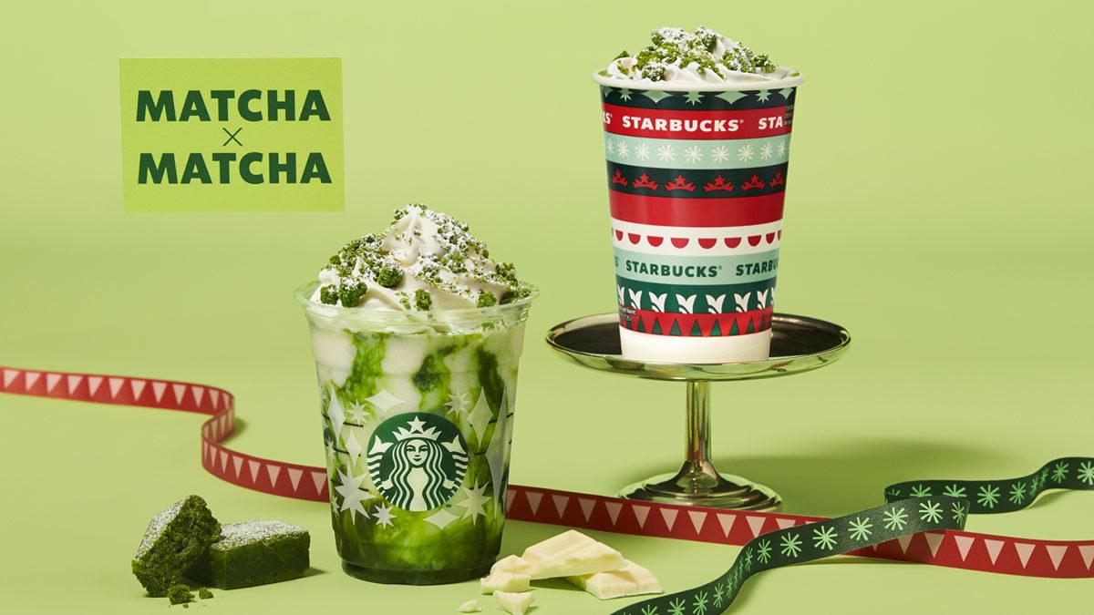 スターバックス クリスマス ホリデービバレッジ 第2弾 抹茶×抹茶 ホワイト チョコレート フラペチーノ