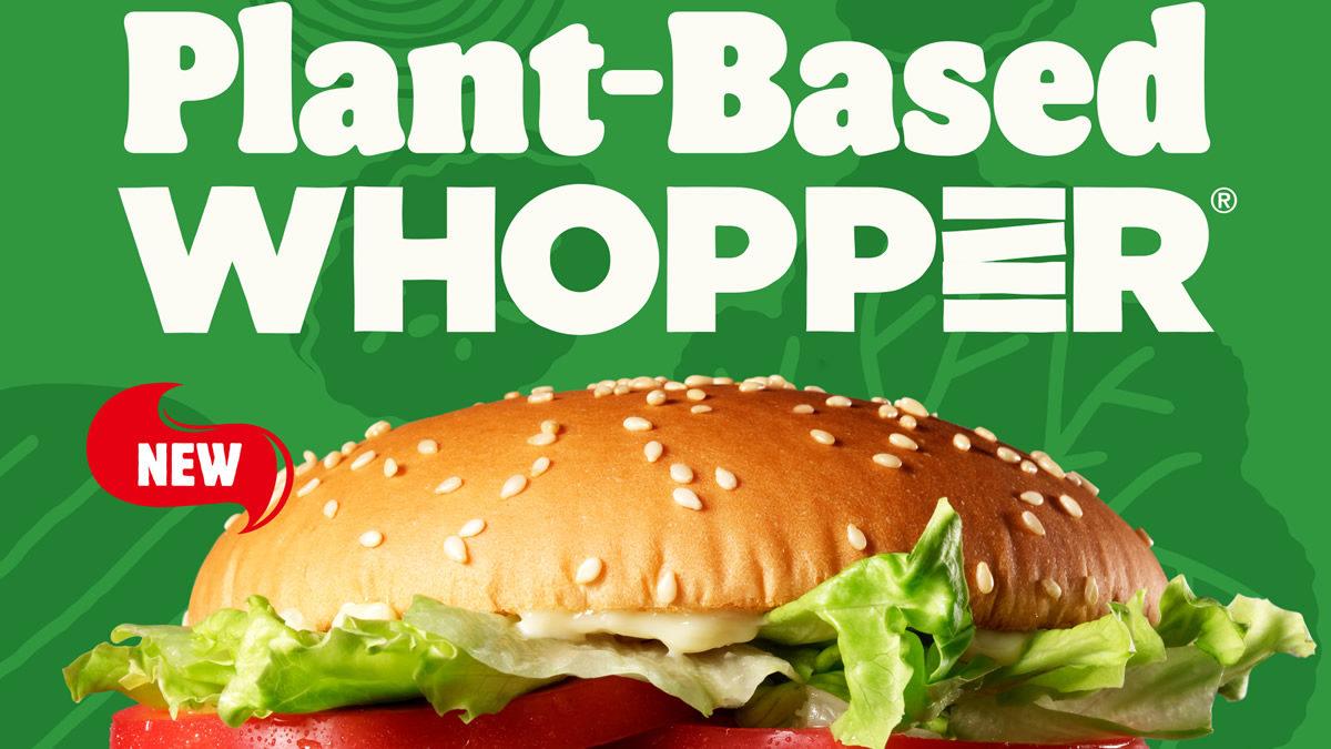 バーガーキング 植物性パティ プラントベースワッパー