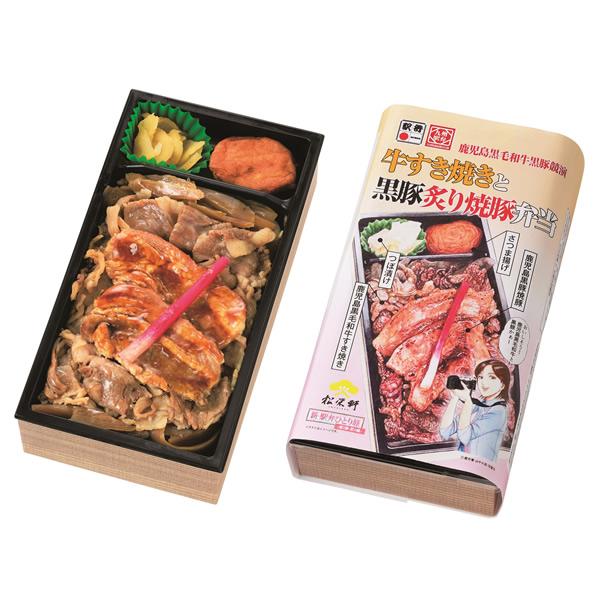 鹿児島黒毛和牛 黒豚競演 牛すき焼きと黒豚炙り焼豚弁当 1,500円