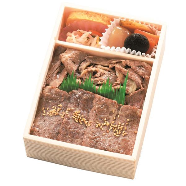 米沢牛 炭火焼肉弁当 極 1,500円