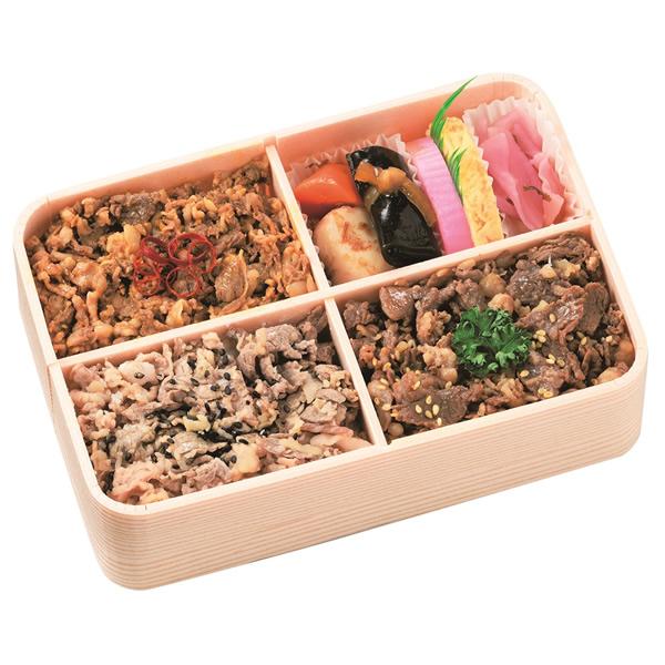三味牛肉どまん中 1,350円